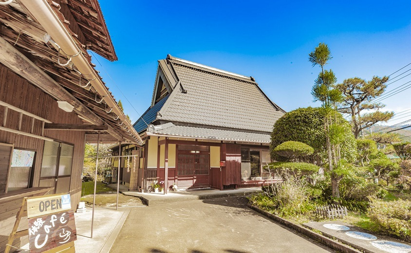 Guest House Yu