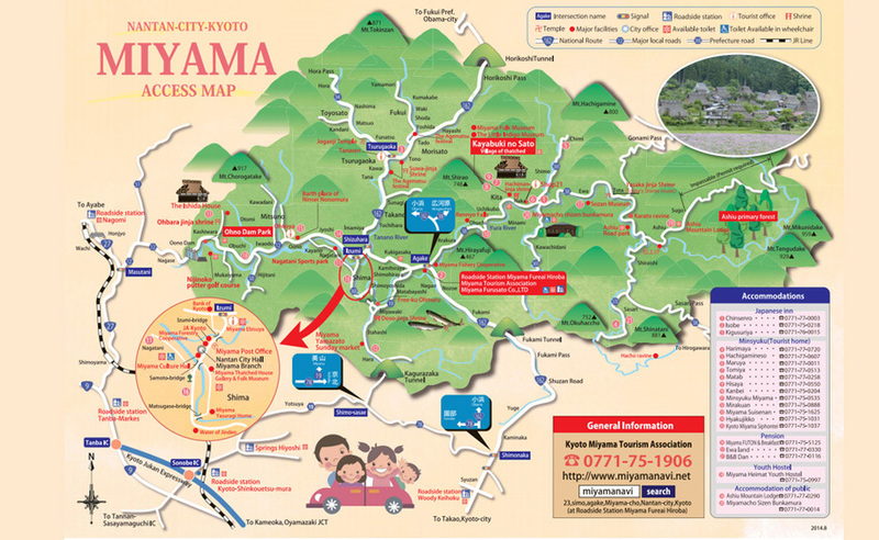 MIYAMA ACCESS MAP[ENGLISH]