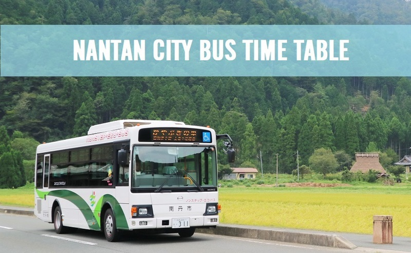NANTAN CITY BUS TIME TABLE